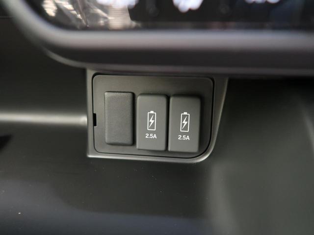 Lターボ 届出済未使用車 両側電動スライドドア ホンダセンシング アダプティブクルーズ LEDヘッドライト オートハイビーム 純正15インチAW シートヒーター ハーフレザーシート オートエアコン バックカメラ(47枚目)