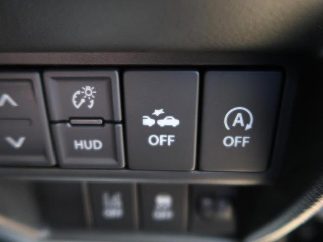 ハイブリッドFX リミテッド 全方位モニター用カメラPKG セーフティサポート シートヒーター 禁煙車 アイドリングストップ ハイビームアシスト 純正14インチAW オートエアコン スマートキー プッシュスタート(8枚目)