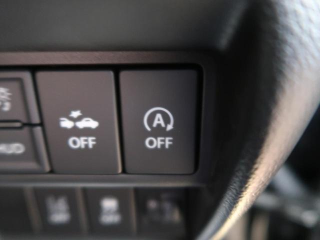 ハイブリッドFX リミテッド 全方位モニター用カメラPKG セーフティサポート シートヒーター 禁煙車 アイドリングストップ ハイビームアシスト 純正14インチAW オートエアコン スマートキー プッシュスタート(10枚目)