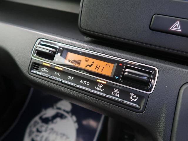 ハイブリッドFX リミテッド 全方位モニター用カメラPKG セーフティサポート シートヒーター 禁煙車 アイドリングストップ ハイビームアシスト 純正14インチAW オートエアコン スマートキー プッシュスタート(11枚目)