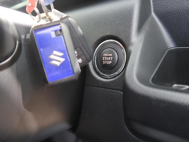 ハイブリッドFX リミテッド 全方位モニター用カメラPKG セーフティサポート シートヒーター 禁煙車 アイドリングストップ ハイビームアシスト 純正14インチAW オートエアコン スマートキー プッシュスタート(12枚目)