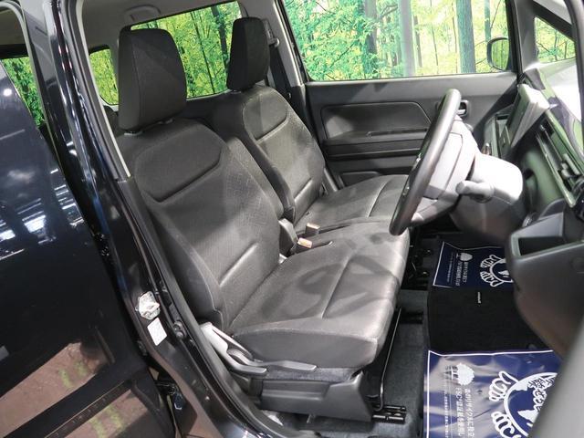 ハイブリッドFX リミテッド 全方位モニター用カメラPKG セーフティサポート シートヒーター 禁煙車 アイドリングストップ ハイビームアシスト 純正14インチAW オートエアコン スマートキー プッシュスタート(13枚目)