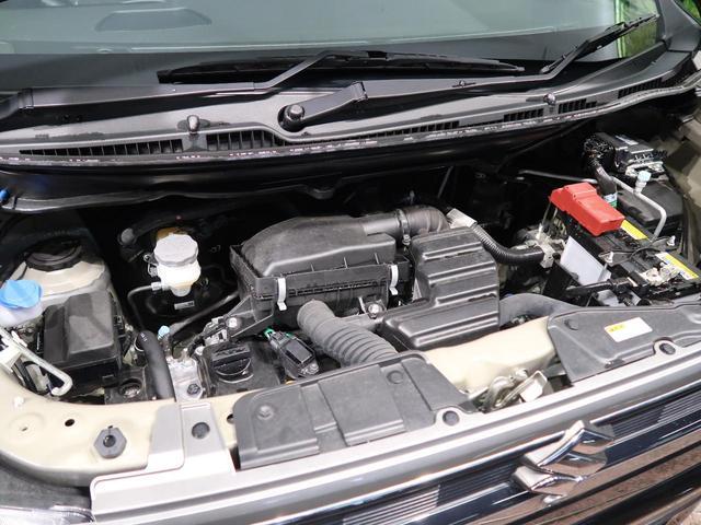 ハイブリッドFX リミテッド 全方位モニター用カメラPKG セーフティサポート シートヒーター 禁煙車 アイドリングストップ ハイビームアシスト 純正14インチAW オートエアコン スマートキー プッシュスタート(18枚目)