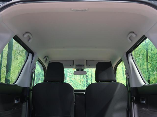 ハイブリッドFX リミテッド 全方位モニター用カメラPKG セーフティサポート シートヒーター 禁煙車 アイドリングストップ ハイビームアシスト 純正14インチAW オートエアコン スマートキー プッシュスタート(29枚目)