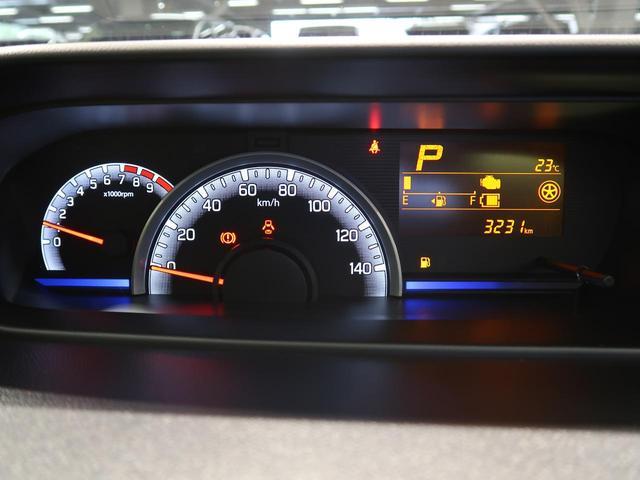 ハイブリッドFX リミテッド 全方位モニター用カメラPKG セーフティサポート シートヒーター 禁煙車 アイドリングストップ ハイビームアシスト 純正14インチAW オートエアコン スマートキー プッシュスタート(32枚目)
