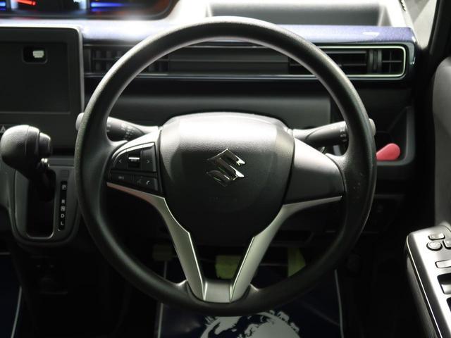 ハイブリッドFX リミテッド 全方位モニター用カメラPKG セーフティサポート シートヒーター 禁煙車 アイドリングストップ ハイビームアシスト 純正14インチAW オートエアコン スマートキー プッシュスタート(33枚目)