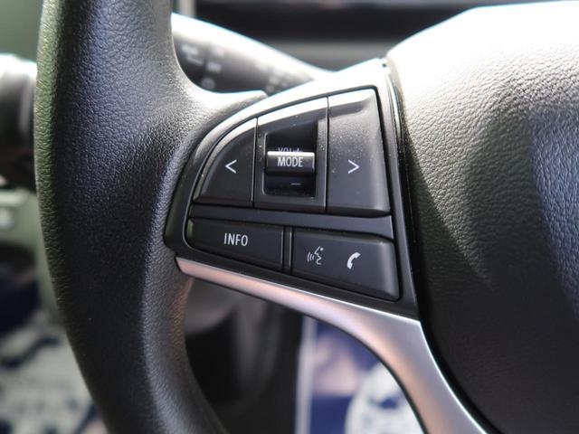 ハイブリッドFX リミテッド 全方位モニター用カメラPKG セーフティサポート シートヒーター 禁煙車 アイドリングストップ ハイビームアシスト 純正14インチAW オートエアコン スマートキー プッシュスタート(34枚目)