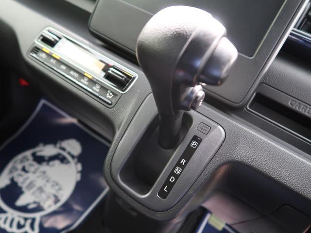 ハイブリッドFX リミテッド 全方位モニター用カメラPKG セーフティサポート シートヒーター 禁煙車 アイドリングストップ ハイビームアシスト 純正14インチAW オートエアコン スマートキー プッシュスタート(37枚目)
