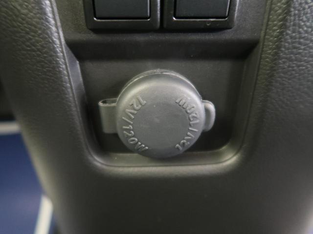 ハイブリッドFX リミテッド 全方位モニター用カメラPKG セーフティサポート シートヒーター 禁煙車 アイドリングストップ ハイビームアシスト 純正14インチAW オートエアコン スマートキー プッシュスタート(40枚目)