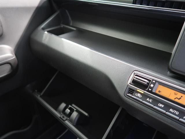 ハイブリッドFX リミテッド 全方位モニター用カメラPKG セーフティサポート シートヒーター 禁煙車 アイドリングストップ ハイビームアシスト 純正14インチAW オートエアコン スマートキー プッシュスタート(41枚目)