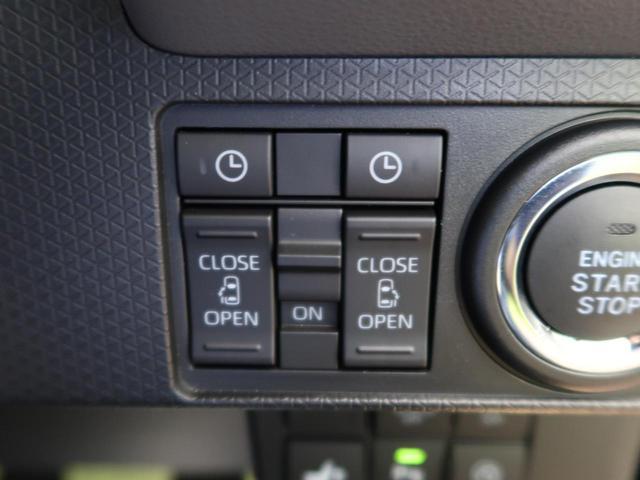 カスタムRS 両側電動スライドドア コーナーセンサー 衝突軽減ブレーキ レーンアシスト 純正15インチAW バックカメラ ハーフレザーシート(7枚目)