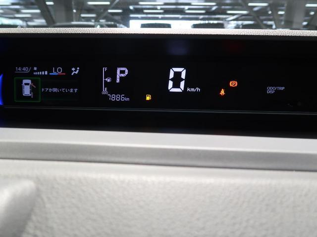 カスタムRS 両側電動スライドドア コーナーセンサー 衝突軽減ブレーキ レーンアシスト 純正15インチAW バックカメラ ハーフレザーシート(32枚目)