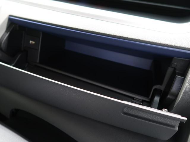 カスタムRS 両側電動スライドドア コーナーセンサー 衝突軽減ブレーキ レーンアシスト 純正15インチAW バックカメラ ハーフレザーシート(33枚目)