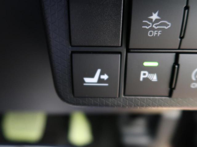 カスタムRS 両側電動スライドドア コーナーセンサー 衝突軽減ブレーキ レーンアシスト 純正15インチAW バックカメラ ハーフレザーシート(34枚目)