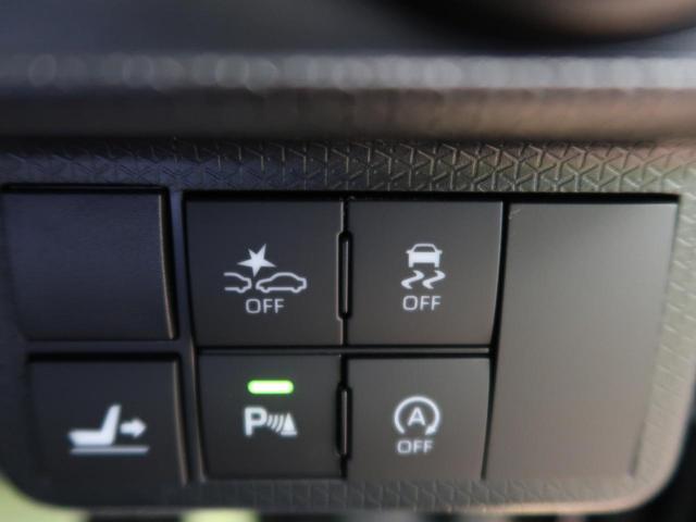 カスタムRS 両側電動スライドドア コーナーセンサー 衝突軽減ブレーキ レーンアシスト 純正15インチAW バックカメラ ハーフレザーシート(35枚目)