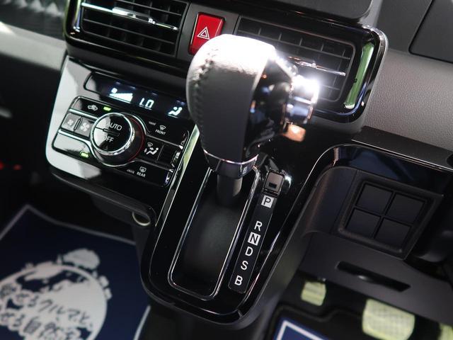 カスタムRS 両側電動スライドドア コーナーセンサー 衝突軽減ブレーキ レーンアシスト 純正15インチAW バックカメラ ハーフレザーシート(39枚目)