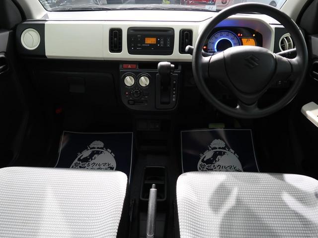 L オーディオ ドライブレコーダー シートヒーター 禁煙車 LEDヘッドライト キーレス アイドリングストップ 横滑り防止装置(3枚目)