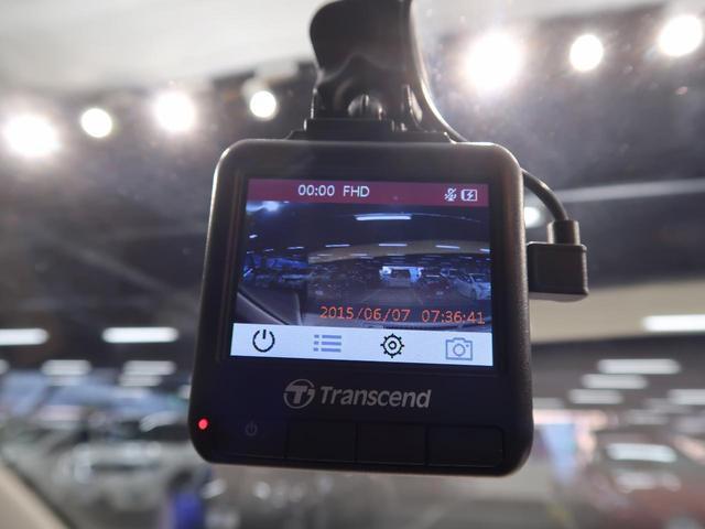 L オーディオ ドライブレコーダー シートヒーター 禁煙車 LEDヘッドライト キーレス アイドリングストップ 横滑り防止装置(10枚目)