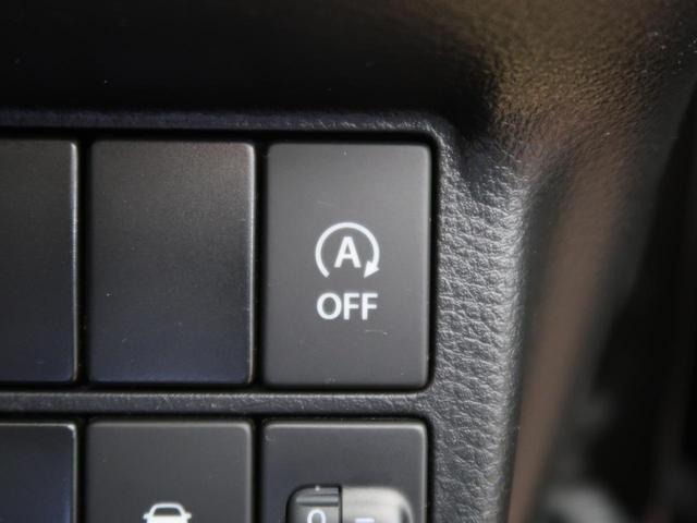 L オーディオ ドライブレコーダー シートヒーター 禁煙車 LEDヘッドライト キーレス アイドリングストップ 横滑り防止装置(12枚目)