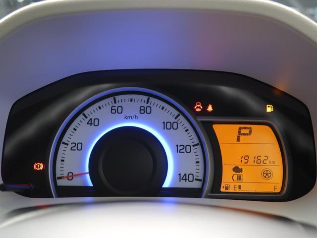 L オーディオ ドライブレコーダー シートヒーター 禁煙車 LEDヘッドライト キーレス アイドリングストップ 横滑り防止装置(32枚目)