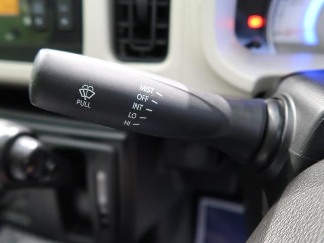 L オーディオ ドライブレコーダー シートヒーター 禁煙車 LEDヘッドライト キーレス アイドリングストップ 横滑り防止装置(37枚目)