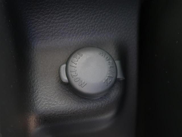 L オーディオ ドライブレコーダー シートヒーター 禁煙車 LEDヘッドライト キーレス アイドリングストップ 横滑り防止装置(39枚目)