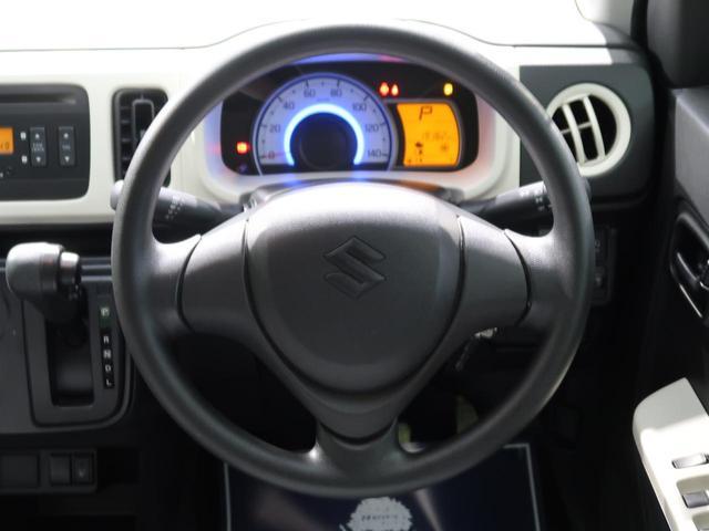 L オーディオ ドライブレコーダー シートヒーター 禁煙車 LEDヘッドライト キーレス アイドリングストップ 横滑り防止装置(41枚目)