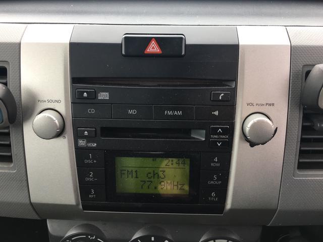 FX-Sリミテッド 14AW エアロ(16枚目)