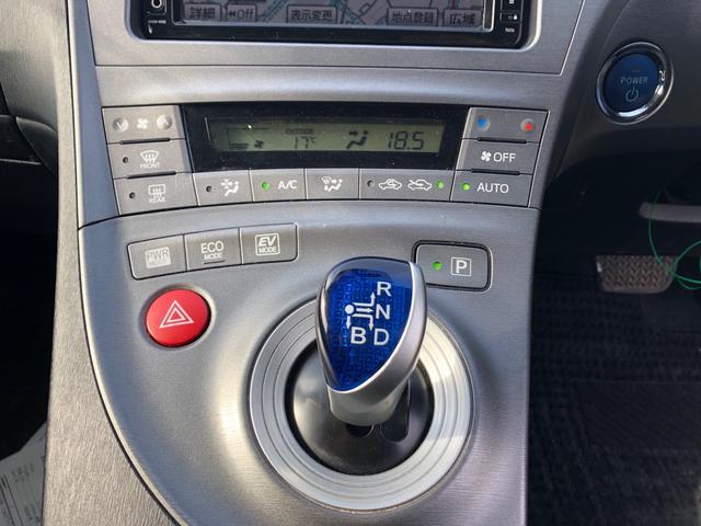 S ナビ TV バックカメラ  ドライブレコーダー HID スマートキー プッシュスタート(27枚目)