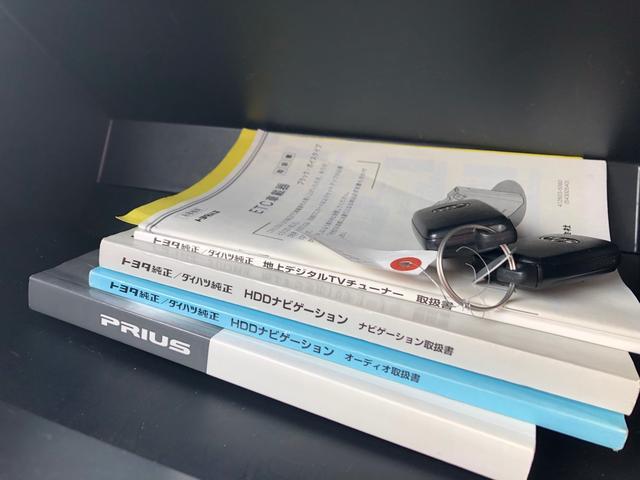S ナビ TV バックカメラ  ドライブレコーダー HID スマートキー プッシュスタート(29枚目)
