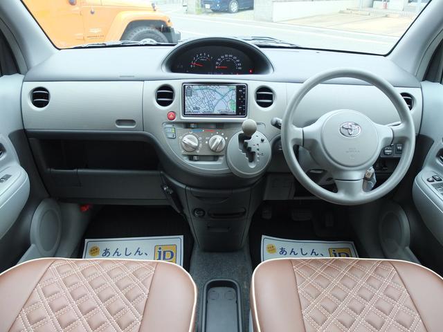 使用感少なく禁煙車で綺麗な車内は人気の優しいアイボリーカラー&茶革調シート!遠方で見に来ることが難しいお客様も安心してご購入頂けます。