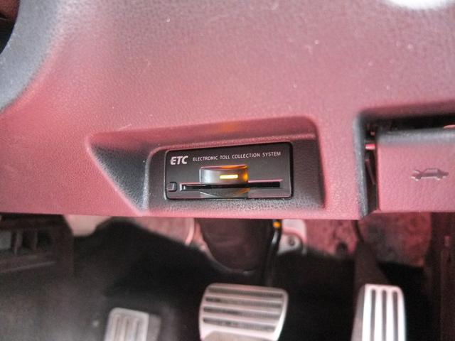 ベースグレード ワンオーナー禁煙車 日産保証書 整備整備記録 取説 スペアキー(31枚目)