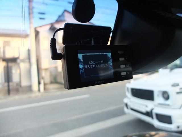GターボSAII TEIN車高調 WORK16AW 両側電動開閉スライドドア装備車 ワンオーナー禁煙車(20枚目)