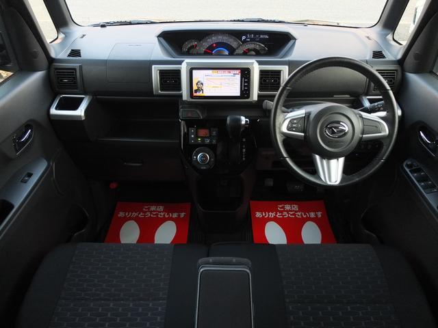 GターボSAII TEIN車高調 WORK16AW 両側電動開閉スライドドア装備車 ワンオーナー禁煙車(21枚目)