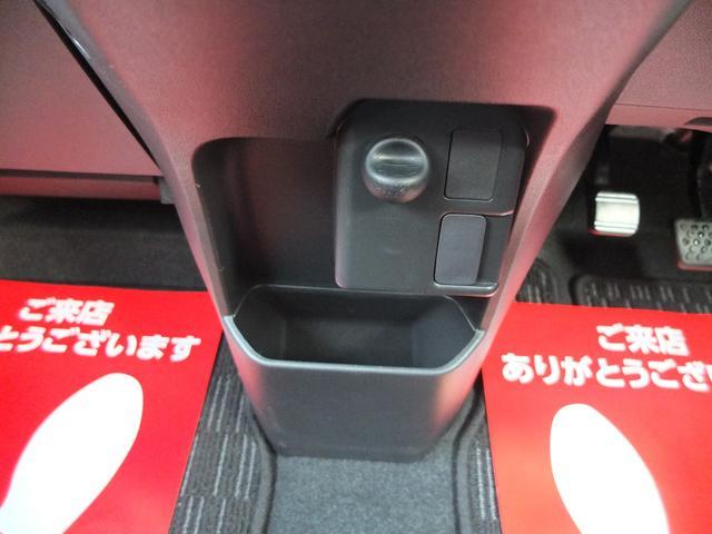 GターボSAII TEIN車高調 WORK16AW 両側電動開閉スライドドア装備車 ワンオーナー禁煙車(52枚目)