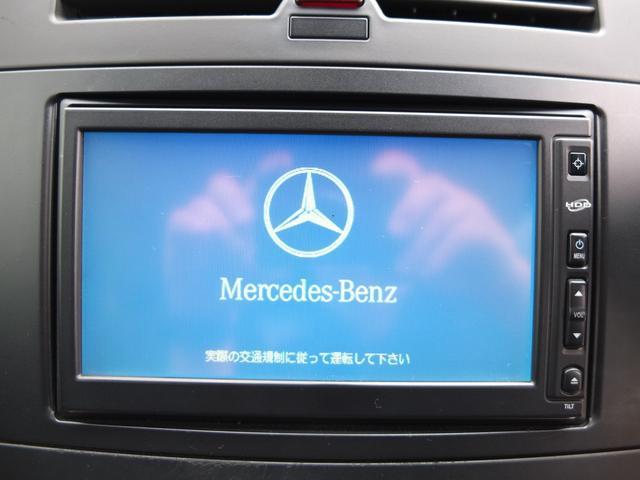 B170 エディションワン 純正HDDナビ ETC BENZ保証書 整備記録簿 取説 スペアキーレス完備 タイヤ4本新品交換(29枚目)