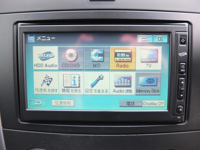 B170 エディションワン 純正HDDナビ ETC BENZ保証書 整備記録簿 取説 スペアキーレス完備 タイヤ4本新品交換(30枚目)