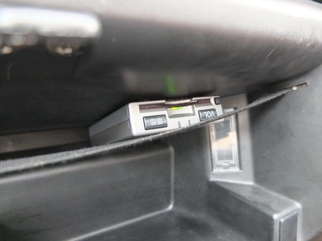 ロイヤルサルーン 車検R5年6月 コラムオートマ ベンチシート サンルーフ HDDナビ バックカメラ フルセグ ETC ホワイトリボンタイヤ(33枚目)
