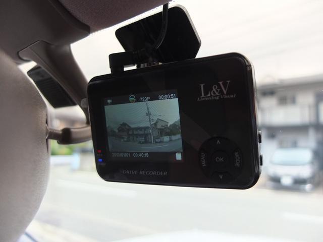 ロイヤルサルーン 車検R5年6月 コラムオートマ ベンチシート サンルーフ HDDナビ バックカメラ フルセグ ETC ホワイトリボンタイヤ(34枚目)