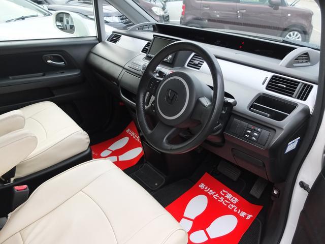 スパーダS HDDナビ スマートスタイルED ワンオーナー禁煙車 本革調シートカバー フリップダウンモニター 両側電動スライドドア キセノンヘッドライト LEDフォグライト(14枚目)