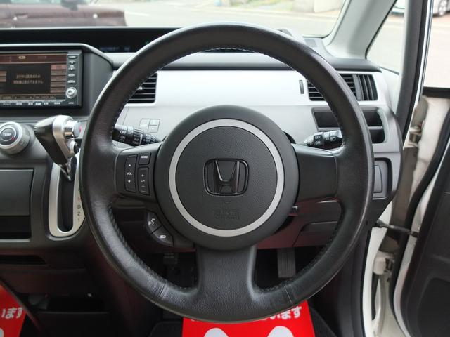 スパーダS HDDナビ スマートスタイルED ワンオーナー禁煙車 本革調シートカバー フリップダウンモニター 両側電動スライドドア キセノンヘッドライト LEDフォグライト(29枚目)