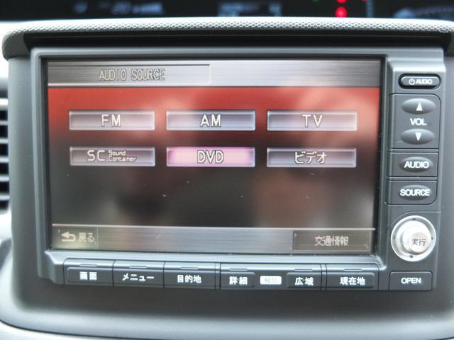 スパーダS HDDナビ スマートスタイルED ワンオーナー禁煙車 本革調シートカバー フリップダウンモニター 両側電動スライドドア キセノンヘッドライト LEDフォグライト(31枚目)