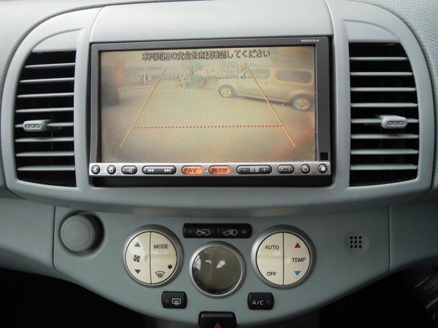 「日産」「マイクラC+C」「オープンカー」「長崎県」の中古車10