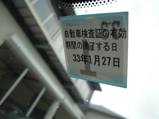 15M ナビ バックカメラ 禁煙車(19枚目)