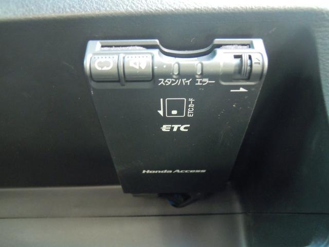 G 福祉車輌 車椅子1台 禁煙車 HDDナビ ETC(18枚目)