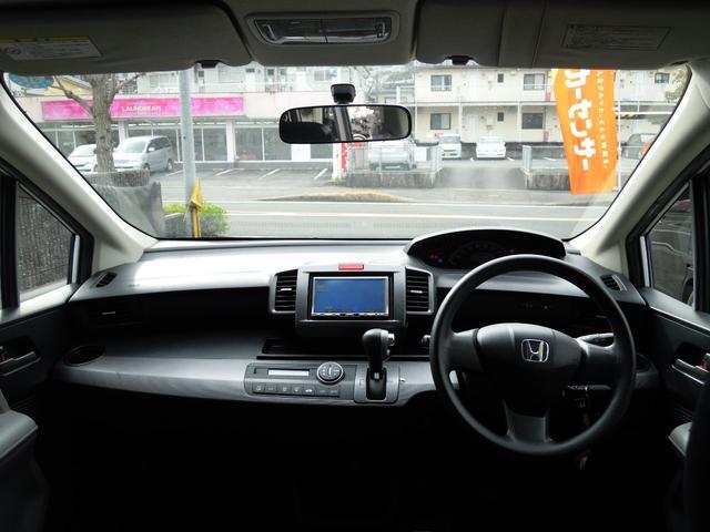 「ホンダ」「フリード」「ミニバン・ワンボックス」「長崎県」の中古車7