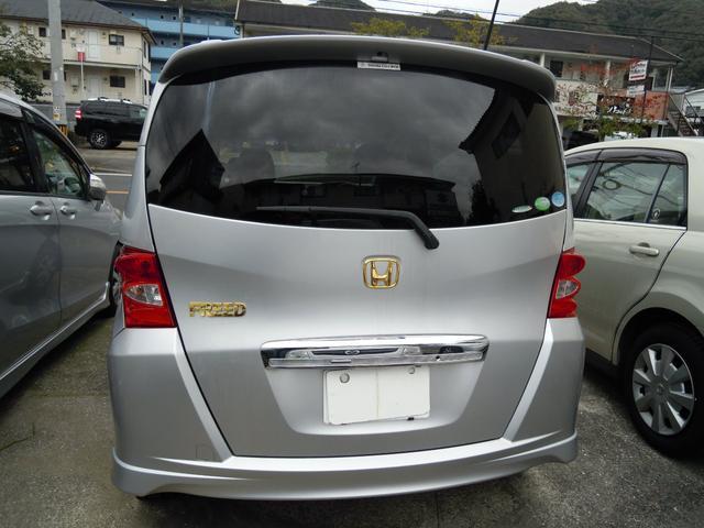 「ホンダ」「フリード」「ミニバン・ワンボックス」「長崎県」の中古車5