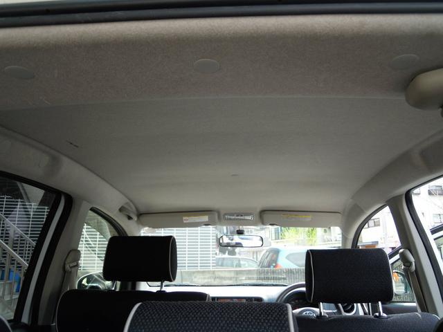 「トヨタ」「パッソ」「コンパクトカー」「長崎県」の中古車13