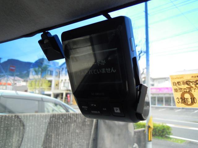 「ダイハツ」「タント」「コンパクトカー」「長崎県」の中古車16