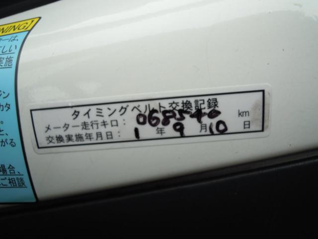 「スバル」「サンバートラック」「トラック」「長崎県」の中古車13